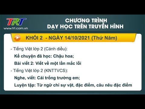 Tiếng Việt (2 tiết). - Dạy học trên truyền hình TRT ngày 14/10/2021