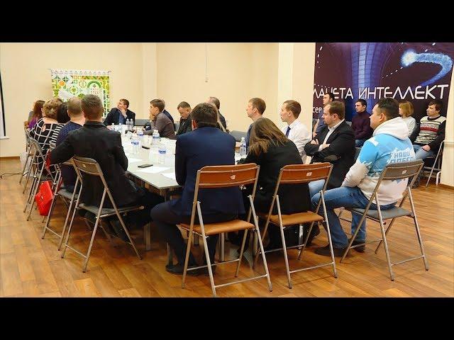 Ангарск передаёт опыт по работе с молодежью