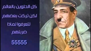 سعدي الحلي خلصو الحلوين اه يادنيا 2014 الخوة الزينة