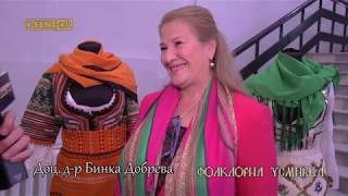 "Национален конкурс ""Пиленце пее"" 2018 - част 1 / Фолклорна усмивка"