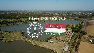 Первый этап, водоем Rober-To, Венгрия. Часть 1 | #IronFish 2019