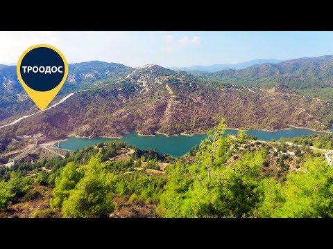 Джип-сафари тур в горы Троодос (troodos cyprus) | Достопримечательности Кипра | Олимбос, Лания