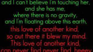 JLS Outta this world lyrics