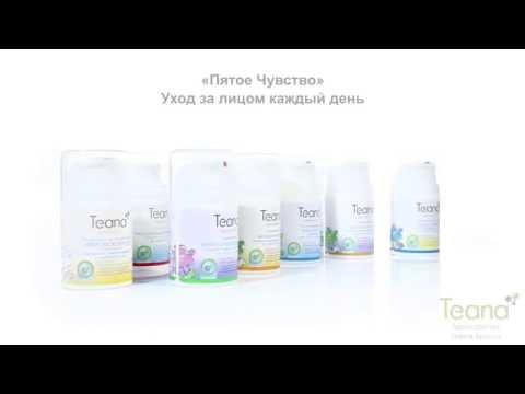 Мультиламеллярная витаминная маска «ME» - TEANA