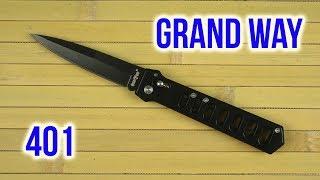 Grand Way 401 - відео 1