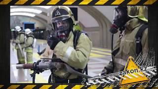 Учения в Алматы. Пожар на станции метро.