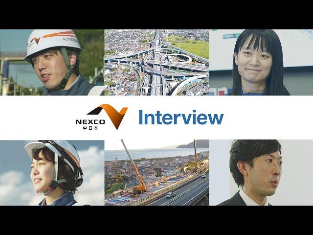 NEXCO中日本 採用MOVIE 土木・環境編