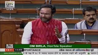 Shri G Kishan Reddy raising 'Matters of Urgent Public Importance' in Lok Sabha: 02.12.2019