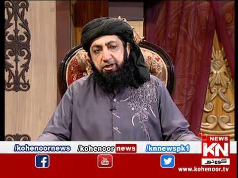 istakhara 02 August 2019 | Kohenoor News Pakistan