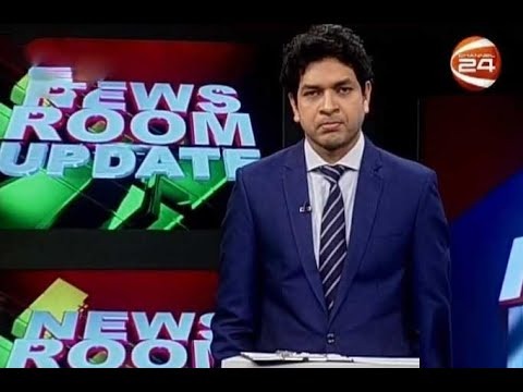 Newsroom Update | নিউজরুম আপডেট | 22 January 2020