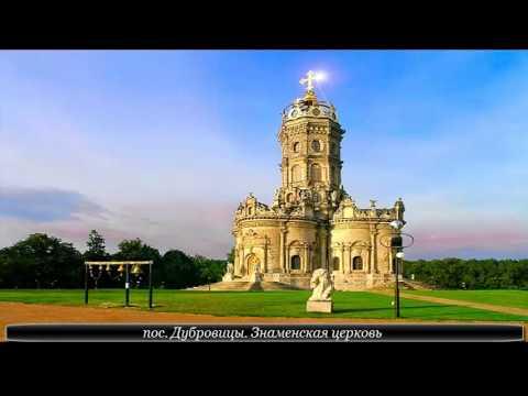 Храмы москвы до 17 века