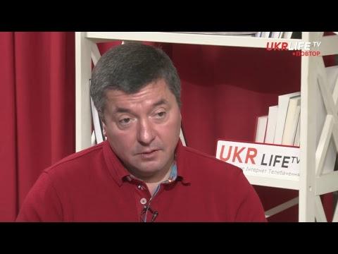 Ефір на УКРЛИФЕ ТВ 21.11.2018