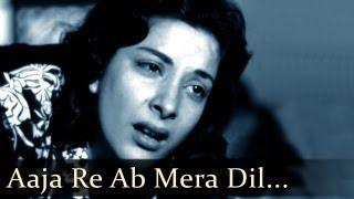 Aah  Aaja Re  Raj Kapoor  Nargis  Bollywood Sad Songs  Lata Mangeshkar  Mukesh