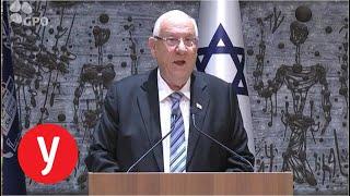 ראובן ריבלין בהצהרה לאחר החתימה על כתב המינוי להרכבת הממשלה