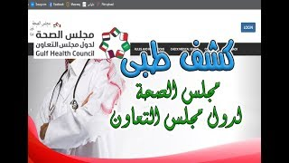 gcchmc - मुफ्त ऑनलाइन वीडियो