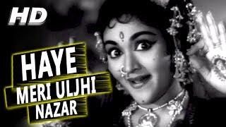 Haye Meri Uljhi Nazar | Lata Mangeshkar | Aas Ka Panchhi