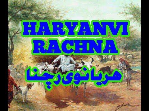 Uss ki Yaad - Haryanvi Rachna   Rana Moin Akhtar   Poet Rana Moin Akhtar