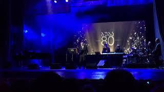 Концерт Вахтанга Кикабидзе в Батуми