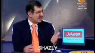 تحميل اغاني الدليل على ان شعبية الزمالك هي الاكبر في الوطن العربي MP3