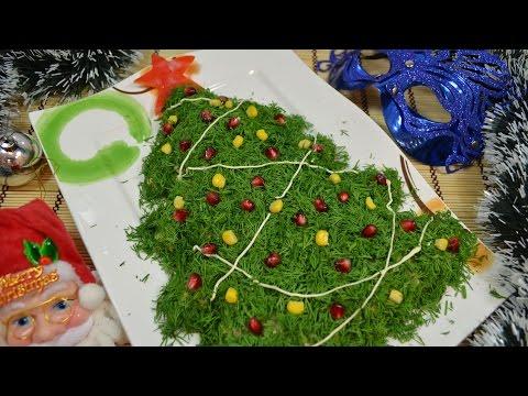 Салат на новый год   Елочка