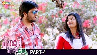 Preminche Panilo Vunna Telugu Full Movie | Raghuram Dronavajjala | Bindu | Part 4 | Shemaroo Telugu