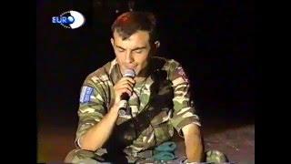 Asker   Ölmemmi Mehmetcik   YouTube