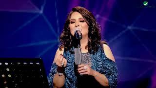 تحميل اغاني Nawal ... Ma Aby Mank Kater - february 2018 | نوال ... ما أبي منك كثير - فبراير الكويت MP3