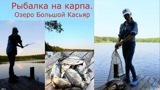 Озеро мартын марий эл рыбалка