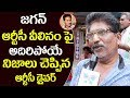 RTC Driver Reacts On APSRTC Merge With Government | Myra Media