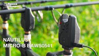 Сигнализатор электронный nautilus aper ba04 yellow