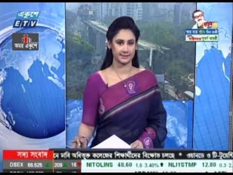 12 PM News || দুপুর ১২টার সংবাদ || 24 February 2021 || ETV News