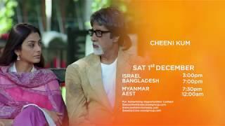 Saturday Night Special -- Cheeni Kum - YouTube