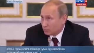 Ответ Путина на личное оскорбление!