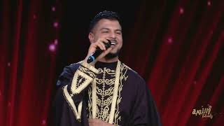 Wardi Bouthouri - وردي البوثوري - Prime 6 النوبة Talents