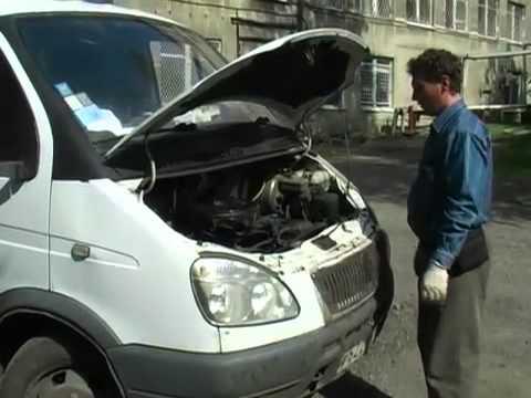 Инструкция по охране труда для автослесаря (ohran-truda.com)