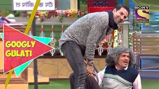 Gulati Gets Waxed By Akshay Kumar | Googly Gulati | The Kapil Sharma Show