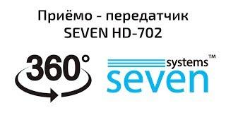 Приемо-передатчик (balun) SEVEN HD-702