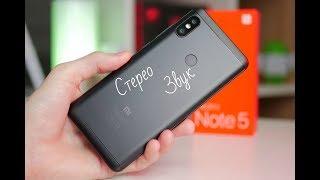 Я сделал СТЕРЕО ДИНАМИКИ на Xiaomi Redmi Note 5