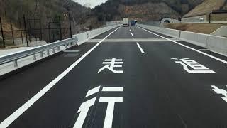 祝開通!新名神高速道路神戸JCT~高槻JCT