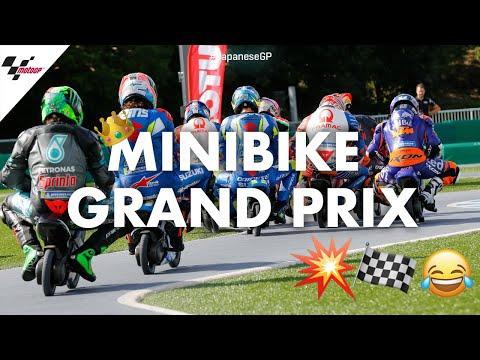 MotoGP日本グランプリ ミニバイクGP動画