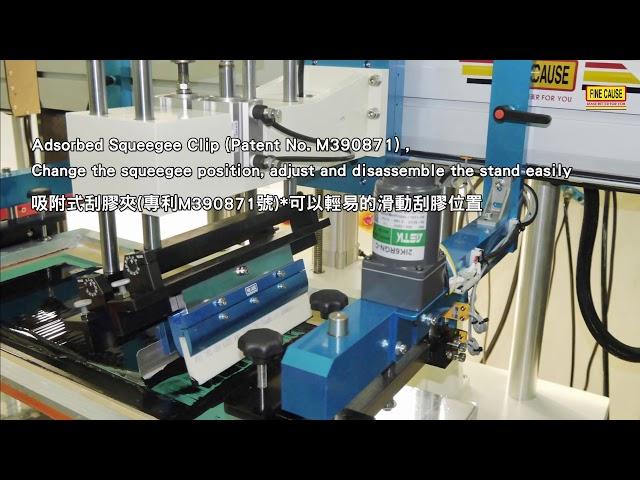 FA-800TSF Servo Motor Vacuum Table Screen Printer