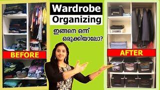 Wardrobe Organizer and Storage Starts@199/-