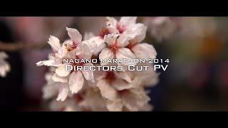16回大会 報告編ディレクターズカット版 NaganoMarathon 長野マラソン(Monthly2014-6)