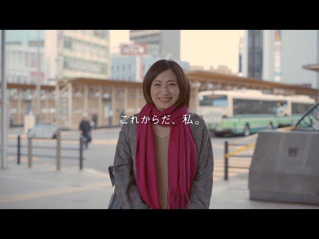リクルート POLA(秋田県篇・60秒) /株式会社ポーラ