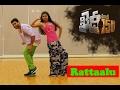 Ratthaalu Ratthaalu   Khaidi No 150   Megastar Chiranjeevi   Dance Cover   Shiva Kona