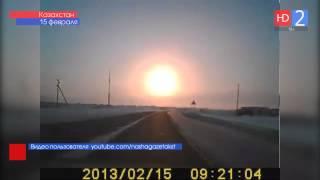 Челябинск: удар из космоса (Meteor in Russia)