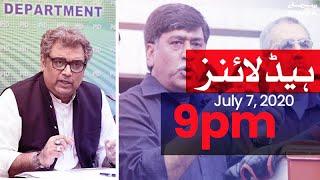 Samaa headlines 9pm | Ali Zaidi's JIT report, Amir Khan reveals Afaq's truth | SAMAA TV