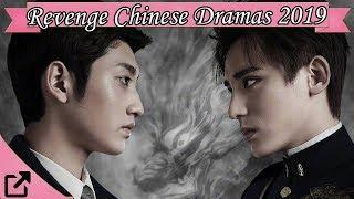 marriage for revenge 2017 thai drama ep 1 eng sub - TH-Clip