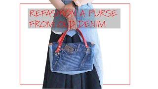 REMAKE ♡Cute Denim Purse From Old Jeans デニムリメイク もう着ないジーンズを個性的なハンドバッグに♪