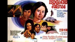 Лучший среди тайских боксёров  (боевые искусства, 1974 год)